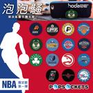 PopSockets 泡泡騷 多功能 手機 支架 車架 捲線器 自拍神器 NBA 籃球 氣囊 立架