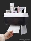 衛生間紙巾盒免打孔廁所抽紙廁紙盒創意卷紙...