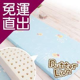 奶油獅 精梳純棉純天然乳膠嬰兒床墊(小)水藍【免運直出】