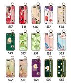 iPhone 6 6S 7 8 Plus 手機殼 保護殼 腕帶支架防摔 全包邊外殼 手機套 保護套 浮雕軟殼 後殼 i8 i7 i6