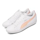 Puma 休閒鞋 Smash Wns V2 L 白 橘 女鞋 皮革鞋面 小白鞋 運動鞋 【ACS】 36520814