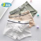兒童內褲男童女童平角內褲純棉2-4-6-12歲大童短褲寶寶內褲四角褲『小淇嚴選』
