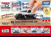 TOMICA 4D 05 豐田 Crown 警車 TOYeGO 玩具e哥