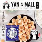 ⭐初鹿牧場 牛奶口味小饅頭 (10入裝/袋)