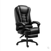 電腦椅家用辦公椅舒適久坐書房轉椅電競椅子靠背可躺老板座椅 酷男精品館