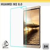 【Ezstick】HUAWEI M2 8.0 平板專用 鏡面鋼化玻璃膜  靜電吸附 211x120mm