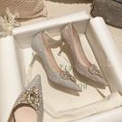 高跟鞋女春秋法式名媛單鞋尖頭細跟新娘主婚紗水晶婚鞋【慢客生活】