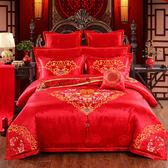 婚慶四件套 全棉 純棉 大紅色 新婚 結婚床上用品 床笠 床包 床罩 套件 200cm  米蘭shoe