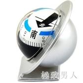 車載指南針球形大號高精度指南針擺件大白球指南針中文字 YC686【極致男人】TW