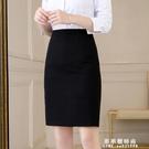 2020正裝黑色一步裙工作包臀職業裙子半身裙女西裝裙中長款工裝裙 果果輕時尚