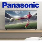 Panasonic國際牌 55吋 4K 智慧聯網 TH-55JX900W【公司貨保固三年+免運】