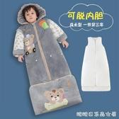 兒童睡袋嬰兒秋冬季加厚款可脫膽珊瑚絨1-7歲男女寶寶3防踢被 【快速出貨】