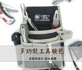 工具電工專用工具包腰包帆布多功能加厚安裝小型 LannaS