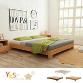 【YKSHOUSE】森永雙人床架/床底/5尺棕色