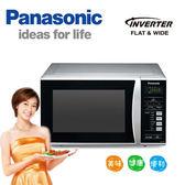【預購】Panasonic 國際牌 25L 微電腦微波爐 NN-ST34H