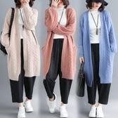 秋冬韓版寬鬆純色外搭麻花毛衣 胖mm顯瘦洋氣中長款開衫潮 降價兩天
