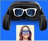 vr眼鏡手機專用4D頭戴式智能ar眼睛3D游戲機一體機家庭視頻女友 創想數位 igo