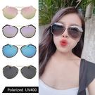 偏光太陽眼鏡 飛行框偏光墨鏡 男女適用 時尚水銀鏡面 高品質太陽眼鏡 抗紫外線UV400 【31528】