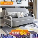 折疊沙發床 沙發床可折疊雙人兩用客廳單人小戶型0.8米1.5米多功能現代簡約