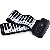 科匯興手卷鋼琴電子琴61鍵成人兒童家用便攜式初學者學習專業演奏
