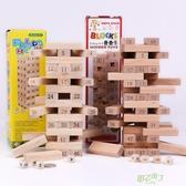 疊疊樂 創意兒童疊疊高層層疊成人益智游戲玩具木質疊疊樂桌游抽木條積木  快速出貨