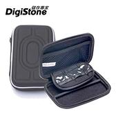 【買2件85折+免運費】DigiStone 硬碟收納包 防震硬殼收納包(2.5吋硬碟/行動電源/相機/記憶卡/3C)X1