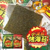 新包裝 泰國 TAWANDANG 小浣熊烤海苔 (10包入) 50g 烤海苔 海苔 全素 辣味海苔 醬燒海苔 團購