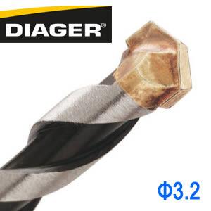 法國Diager超硬直柄水泥鑽尾鑽頭 超硬直柄鑽頭鑽尾 3.2mm