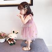 粉筆盒子女童洋裝夏季新款兒童紗裙洋氣吊帶寶寶公主裙子 夏沫之戀