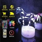 新鮮貨 LED七彩小夜燈動物3D小夜燈USB遙控觸摸小檯燈視覺立體3D小夜燈