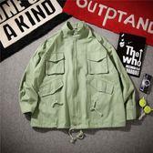 全館83折 秋季新款工裝外套純色韓版多口袋抽繩外套