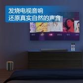 Amoi/夏新U6回音壁電視音響5.1家庭影院家用K歌電視音響客廳長條 完美