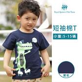 男童鱷魚棉T恤 短袖上衣 [13204] 小童 春夏 童裝 RQ POLO 5-17碼 現貨