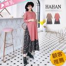 【HC5006】哺乳衣碎花圖騰假兩件傘襬...