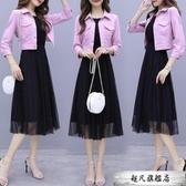 兩件式洋裝網紗套裝連身裙仙女超仙秋裝2020年新款甜美小個子裙子秋兩件套-超凡旗艦店