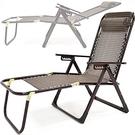 無重力方管斜躺椅.露營椅貴妃椅折疊床.折合椅摺合椅折疊椅摺疊椅.涼椅休閒椅扶手椅.海灘椅