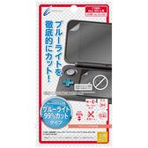 現貨中2DSLL主機 日本進口 液晶螢幕 3H濾藍光99%保護貼 透光率90% 抗汙 附擦拭布【玩樂小熊】
