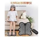 現貨 EMS足療美腿器 足底腿部電流按摩器USB充電式海綿墊 8號店