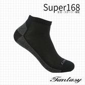 Fantasy Super168 除臭機能休閒襪