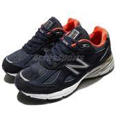 New Balance 慢跑鞋 990 NB 藍 深藍 白 麂皮 美國製 運動鞋 復古 女鞋【PUMP306】 W990NV4D
