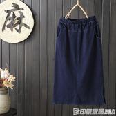 QD53包臀chic針織全棉仿牛仔有彈力半身長裙鬆緊腰下擺開叉一步裙 印象家品