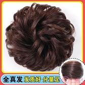 丸子頭 真髮半丸子頭假髮女 假髮髮圈髮包盤髮器花苞頭飾髮髻頭花蓬鬆仿真