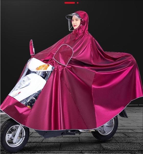 雨衣電動車雨披電瓶車加大摩托自行車騎行單人男女長款全身防暴雨