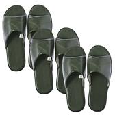 (組)現代皮拖鞋 綠Mx1+Lx2