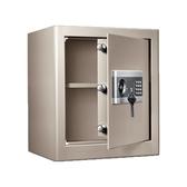 保險櫃家用小型辦公全鋼電子密碼鎖保險箱文件櫃保管箱 亞斯藍