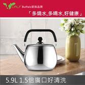 【Calf小牛】不銹鋼廣口壺5.9L(BE1B010)