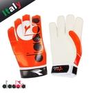 樂買網 Diadora 18FW GK CLUBE 系列 守門員手套 足球手套 4-8號 C7698 加購後背包優惠