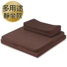 源之氣【Q小方+加大四方】RM-40258多用途三層靜坐墊組 /二色可選-台灣製