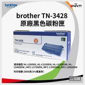 brother 兄弟 原廠碳粉匣 TN-3428 適用:HL-L5000D/5100D/L6200/L6400/MFC-L5700DN/L5900/L6900