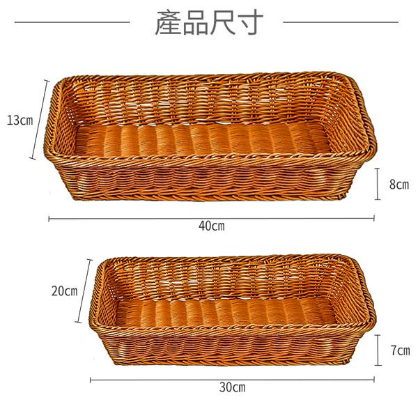 仿籐編織籃【小麥購物】24H出貨台灣現貨【C215】收納筐 麵包籃 水果籃 置物籃 雜物籃